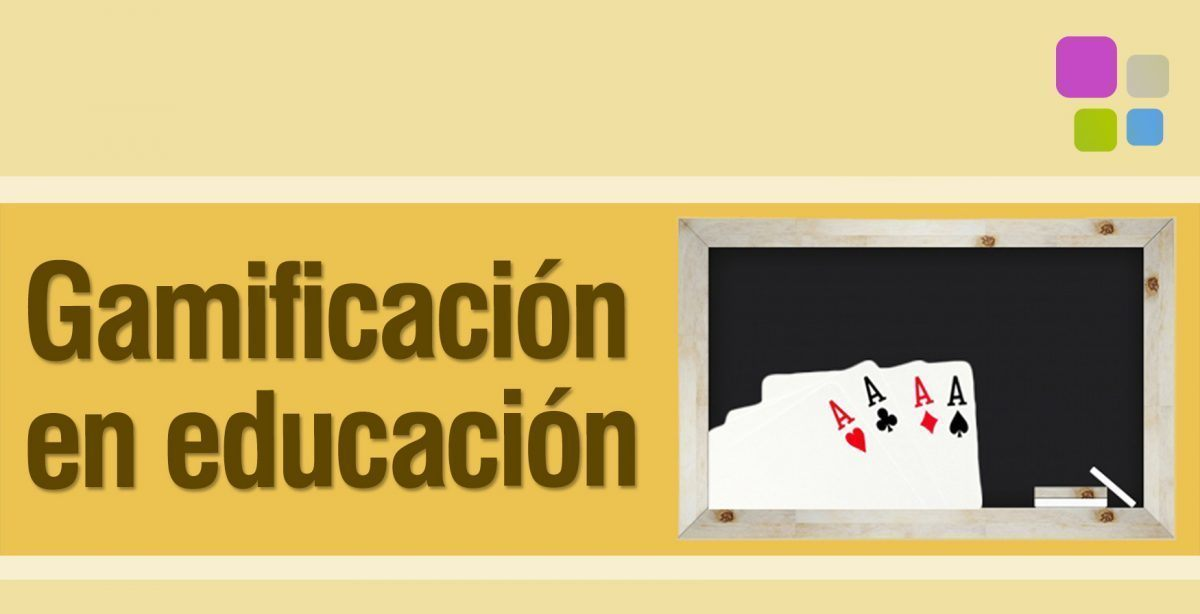 La gamificación en educación? ¡Aceptamos el reto!