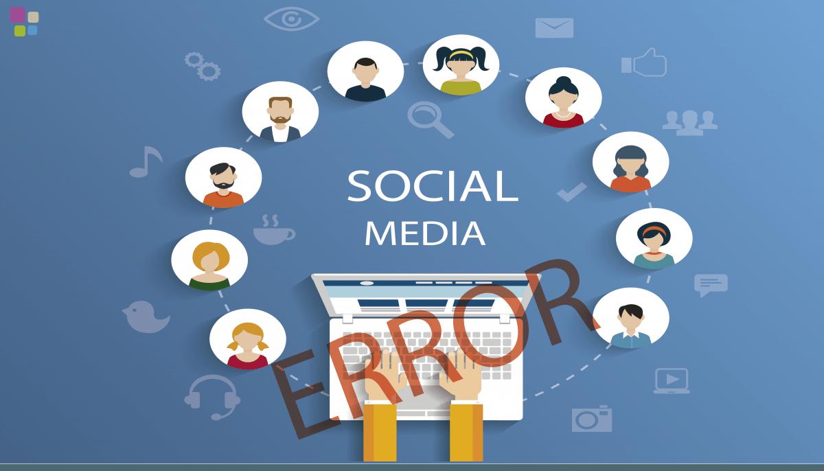 Los 10 errores en Social Media que todavía cometes