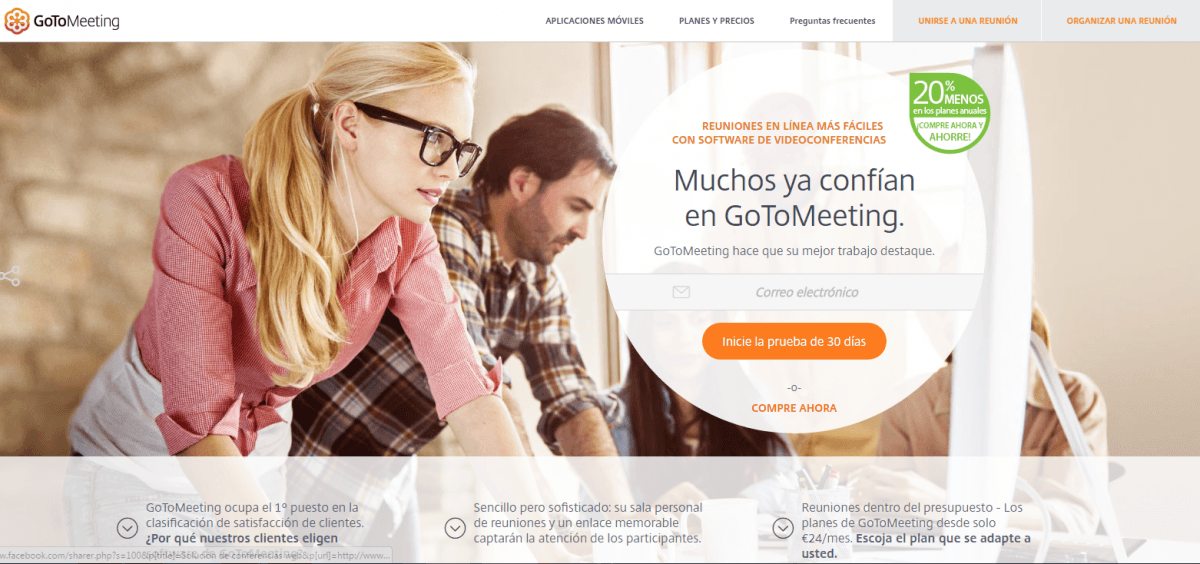 GoToMeeting herramientas de inbound marketing