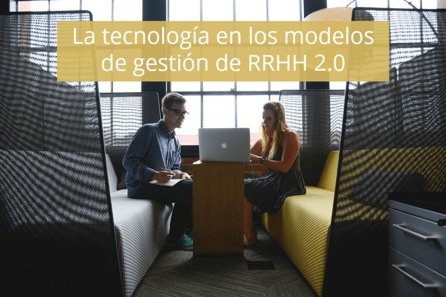 modelos de gestión de recursos humanos