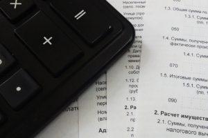 calcula tus finanzas personales