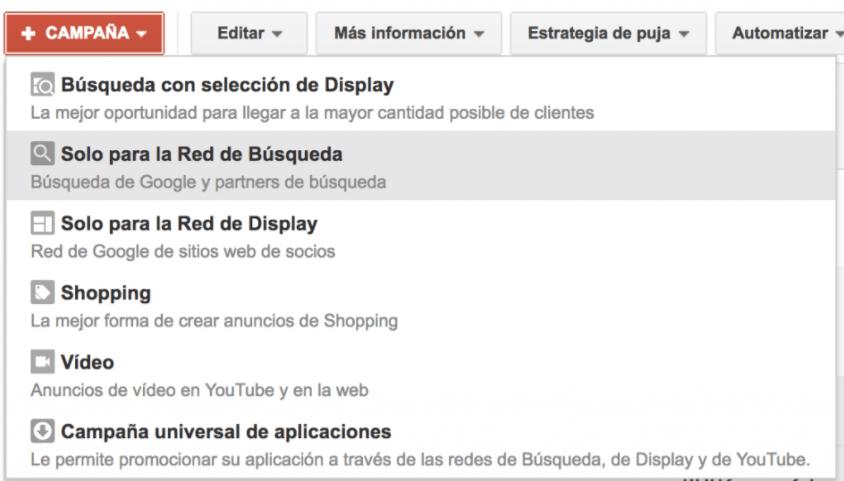 No activar búsqueda con selección de Display